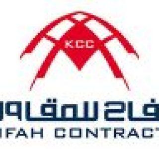 Kifah Contracting